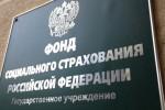 С 1 июля в Республике Алтай стартует пилотный проект «Прямые выплаты»